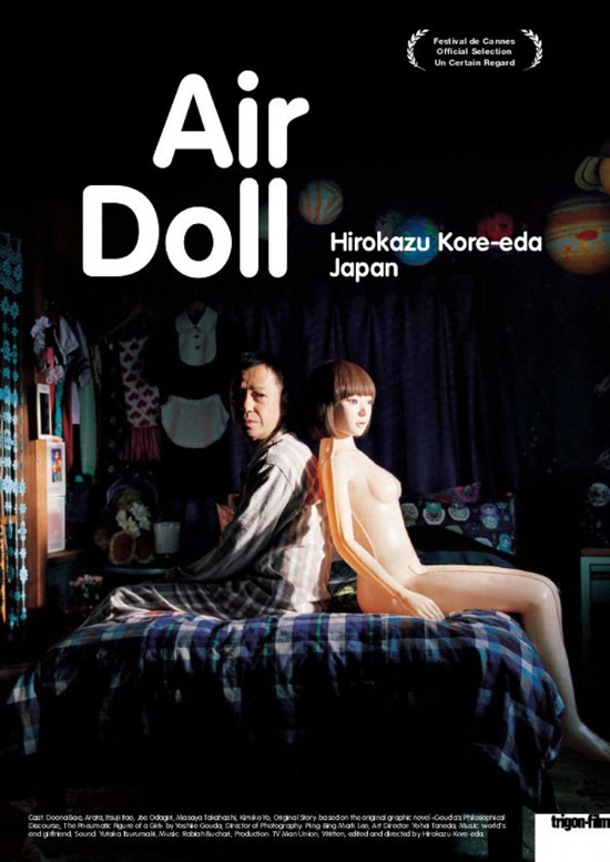 Koreeda Hirokazu - Air Doll - 2009