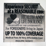 Josiane Keller - A BRIDE - Experience SECURITY at a REASONABLE cost